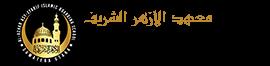 SMP Al-Azhar Asy-Syarif Sumut
